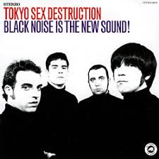 Black Noise is the new sound