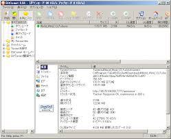 Bitcomet 0.67