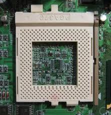 Intel presenta el futuro Socket P